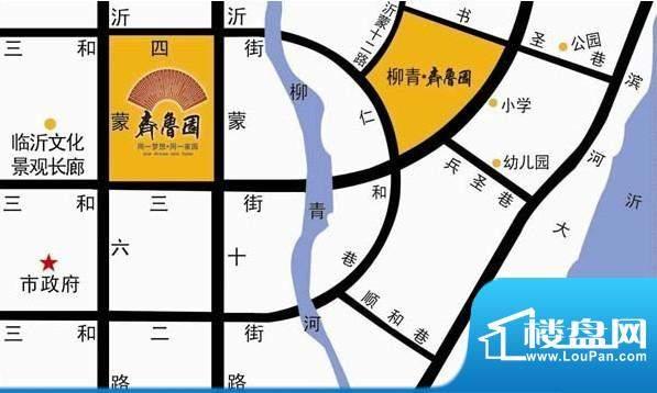 柳青齐鲁园交通图