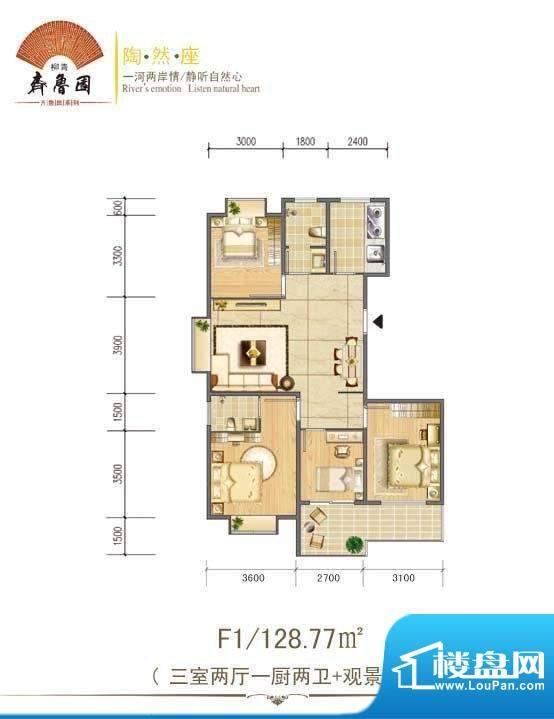柳青齐鲁园6 面积:0.00m平米