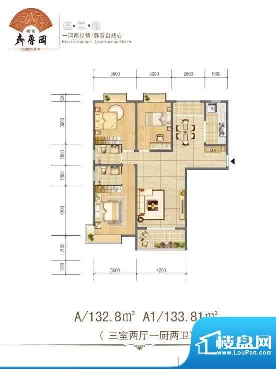 柳青齐鲁园7 面积:0.00m平米