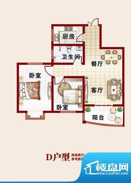 万和城--D-户型面积:84.70m平米