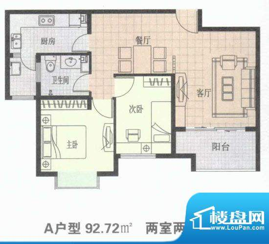 滨河新天地A户型92.面积:0.00m平米