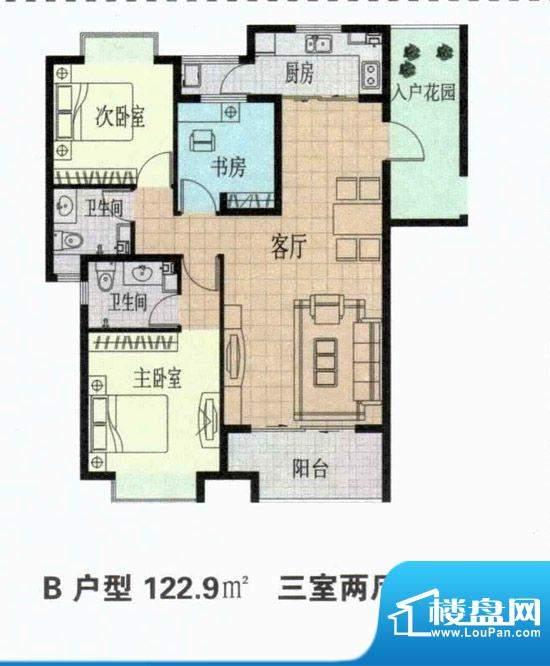 滨河新天地B户型122面积:122.90m平米