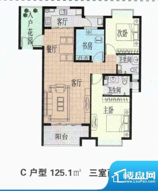滨河新天地C户型125面积:125.10m平米