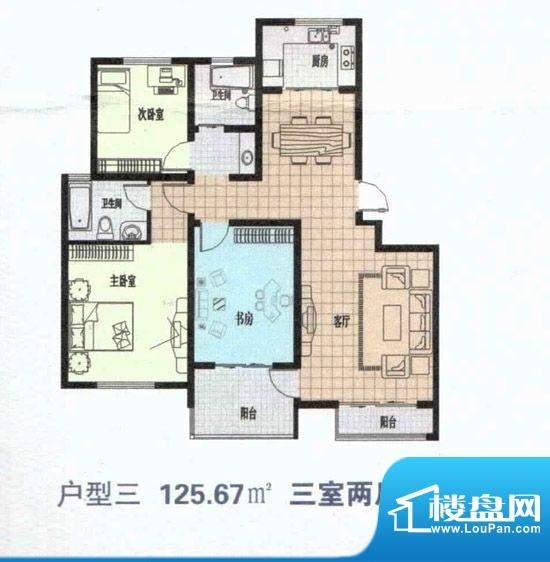 滨河新天地户型三12面积:125.67m平米