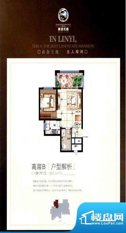 新港龙庭高层BA1房1面积:0.00m平米