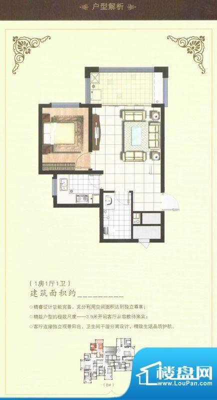 新港龙庭B#1房1厅1卫面积:0.00m平米