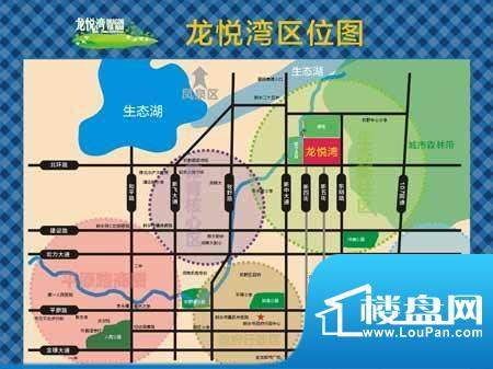 龙悦湾交通图