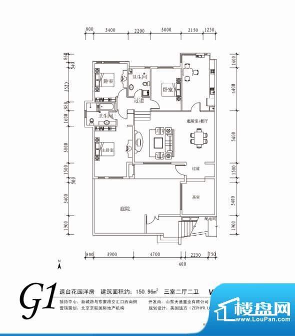 天通锦绣城G1 3室2厅面积:150.96m平米