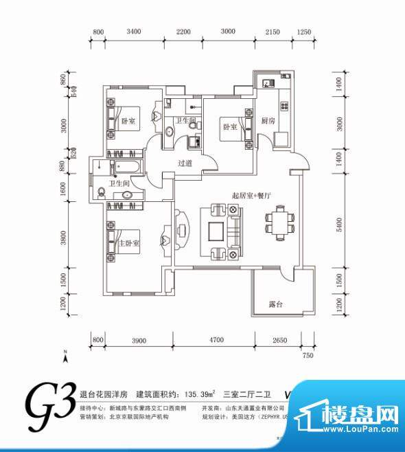 天通锦绣城G3 3室2厅面积:135.39m平米
