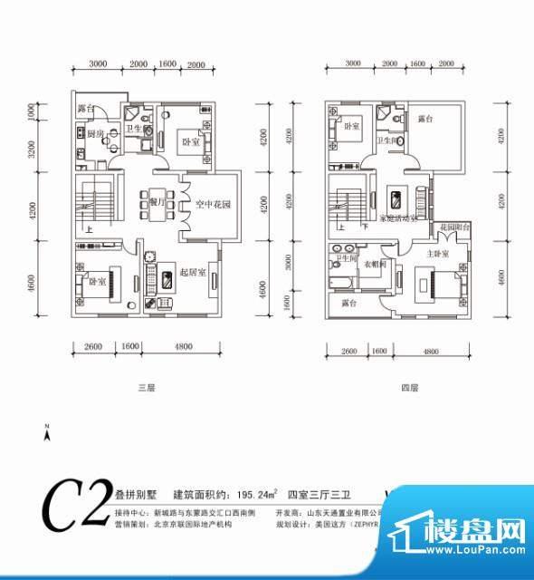 天通锦绣城C2 4室3厅面积:195.24m平米