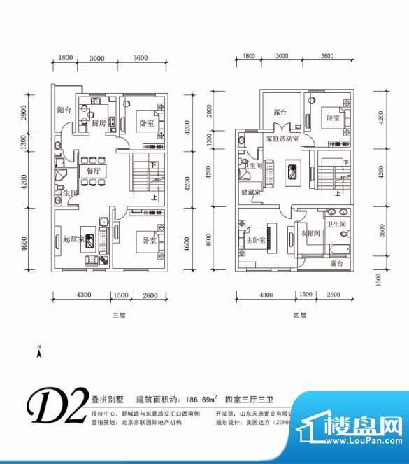 天通锦绣城D2 4室3厅面积:207.67m平米