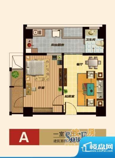 亚华桂竹花园A 1室2面积:53.58m平米