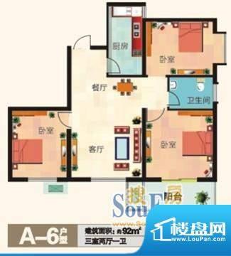 福兴国际A-6户型 3室面积:92.00m平米