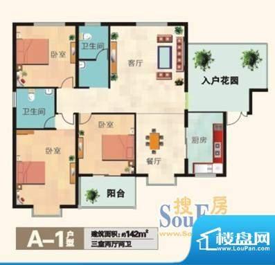 福兴国际A-1户型 3室面积:142.00m平米