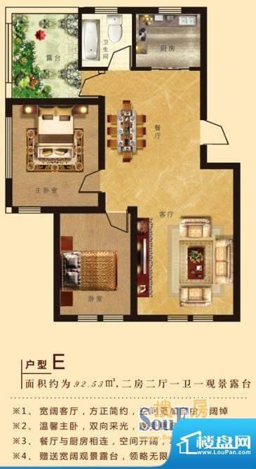 华创·金桂园E户型 面积:92.53m平米