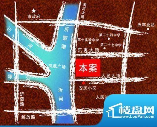 沂蒙1号公馆交通图