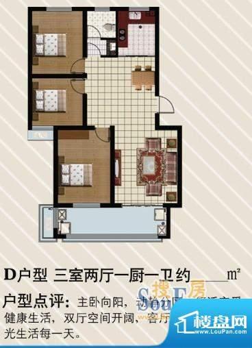 美华·润景5-110104面积:0.00m平米
