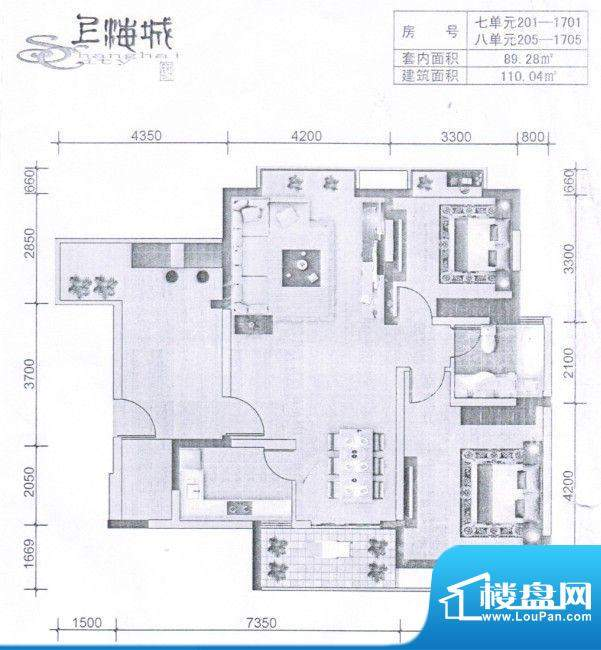 上海城七单元210-17面积:110.04m平米