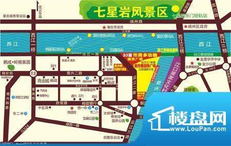 金沙咀国际广场二期交通图