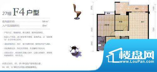尚东康城27幢F4户型面积:0.00m平米