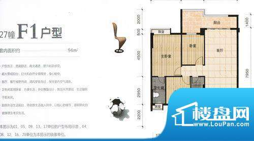 尚东康城27幢F1户型面积:0.00m平米
