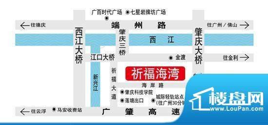 祈福海湾二期交通图