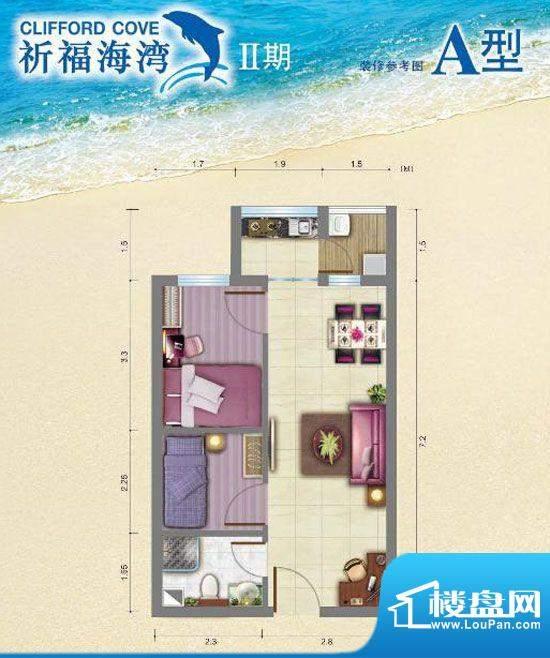 祈福海湾二期A型户型面积:53.04m平米
