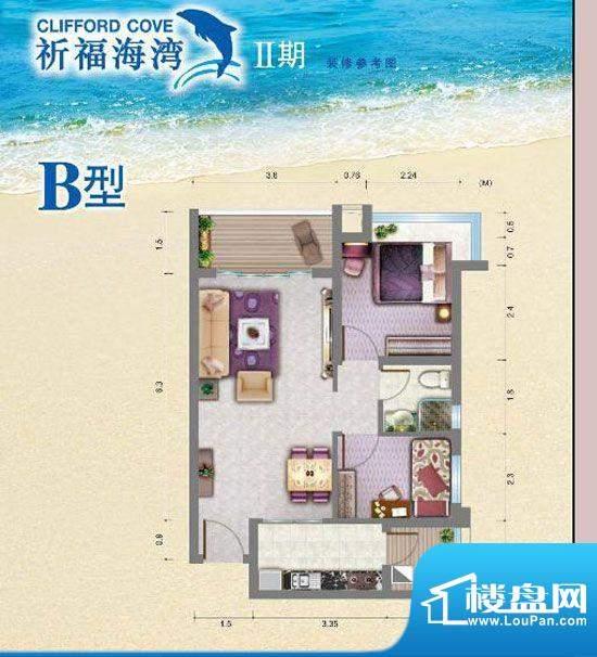 祈福海湾二期B型户型面积:75.18m平米