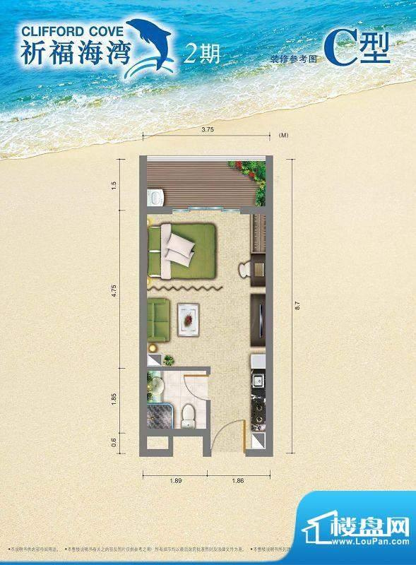 祈福海湾二期C户型 面积:37.30m平米
