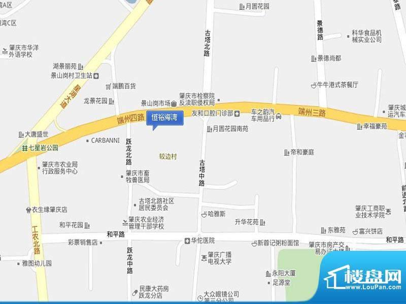 恒裕海湾交通图