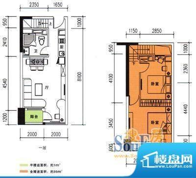 阳光·未来城B1栋LO面积:45.00m平米