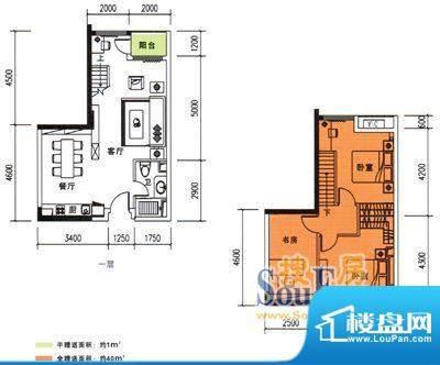 阳光·未来城B1栋LO面积:59.00m平米