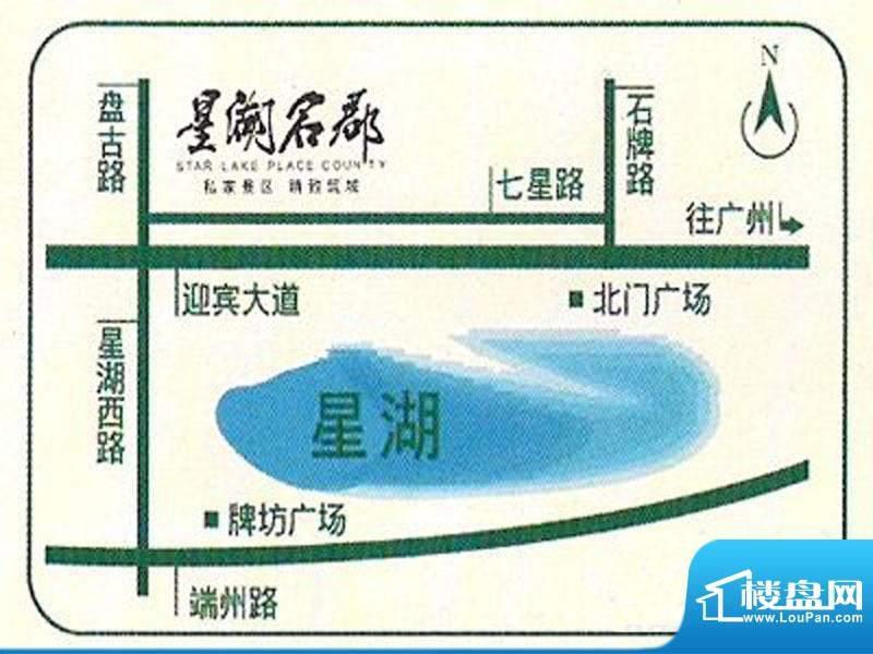 星湖名郡交通图