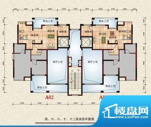 中源明珠567号楼A座面积:36.22m平米