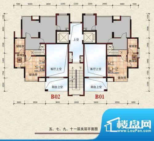 中源明珠5,6号楼B座面积:21.84m平米