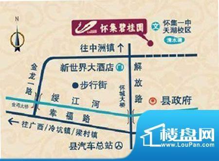 怀集碧桂园交通图