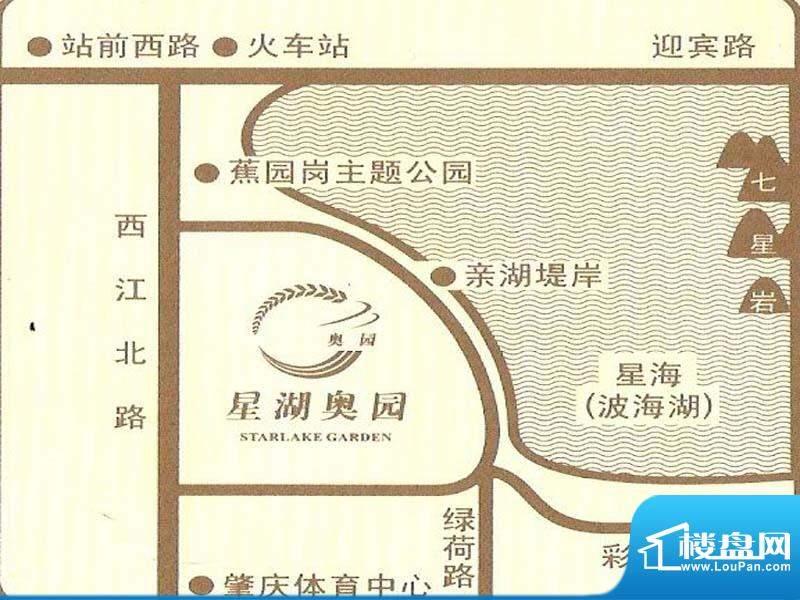 星湖奥园交通图
