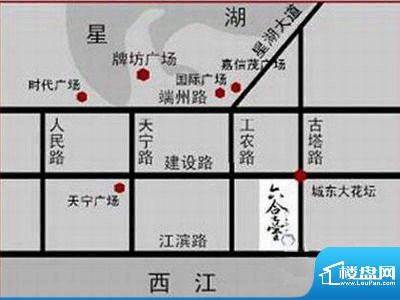 六合台交通图