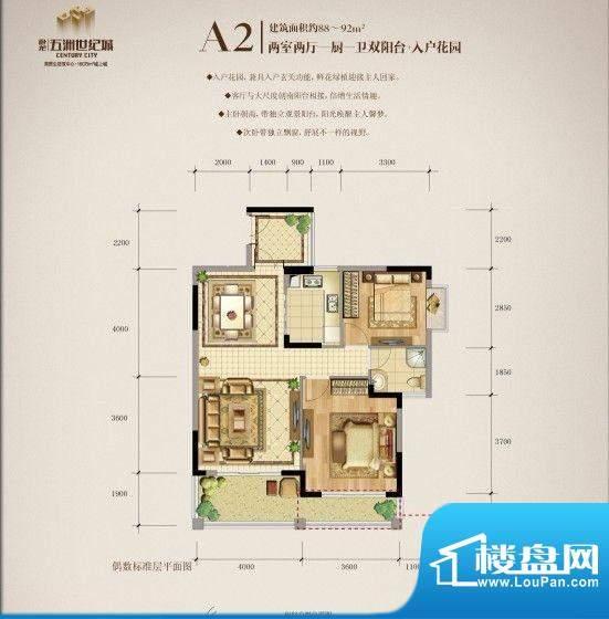 卧龙五洲世纪城1户型面积:0.00m平米