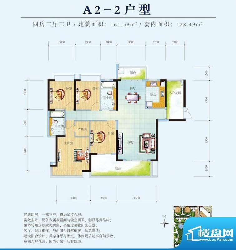 东方天城7栋A2-2 1梯面积:161.58m平米
