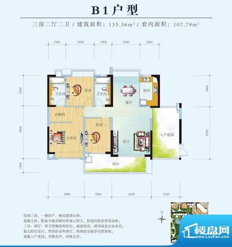 东方天城7栋B1 1梯4面积:135.36m平米