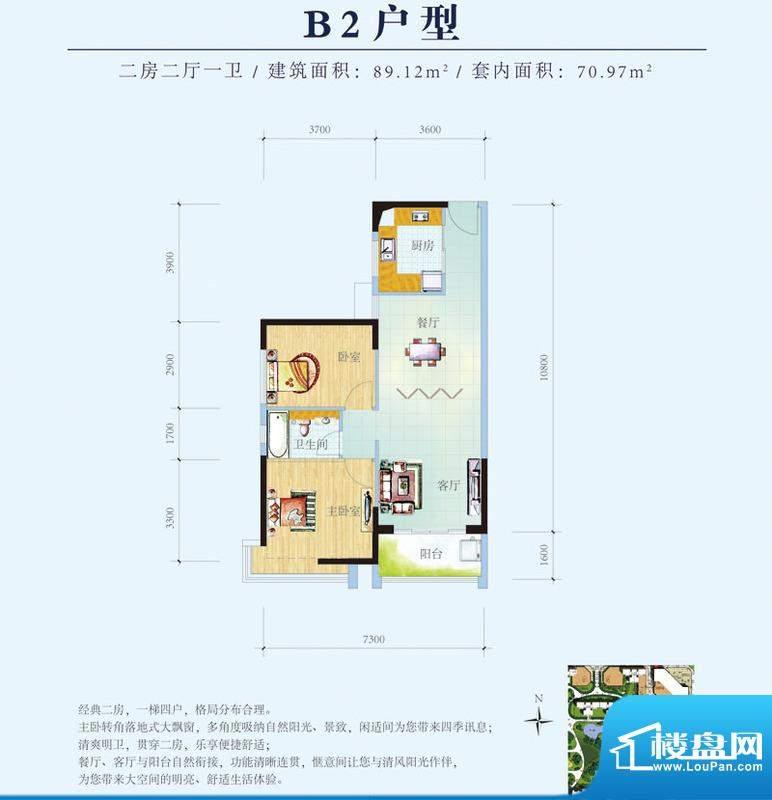 东方天城7栋B2 1梯4面积:89.12m平米