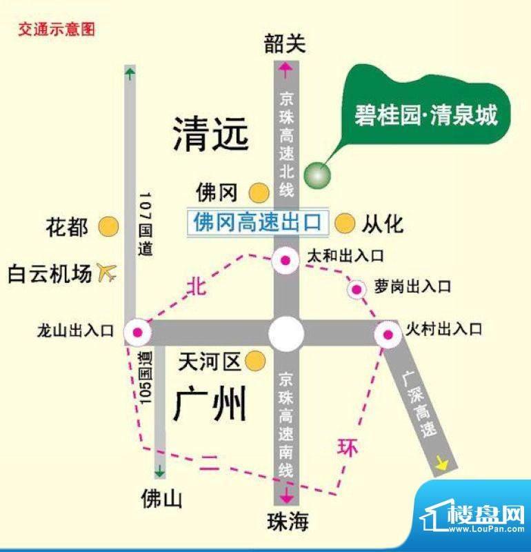 碧桂园清泉城交通图