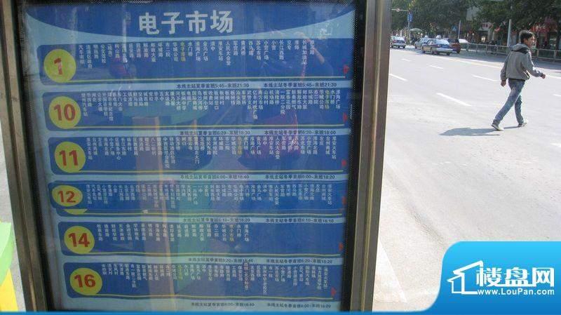 府山时代广场公交