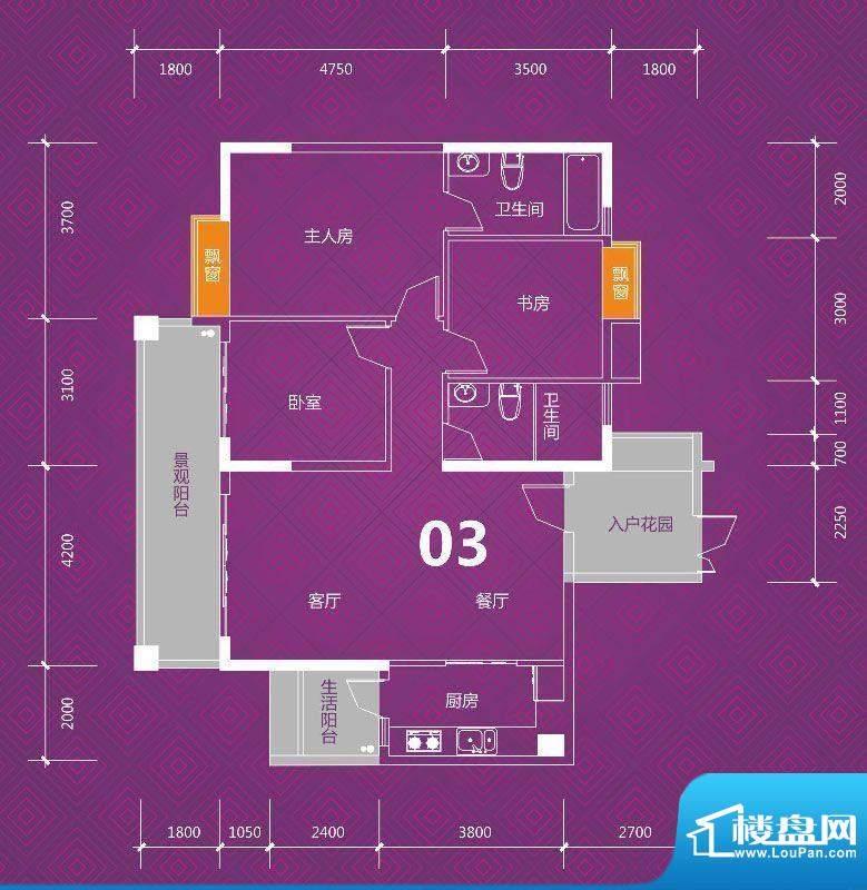 中裕金鑫花园131037面积:0.00m平米