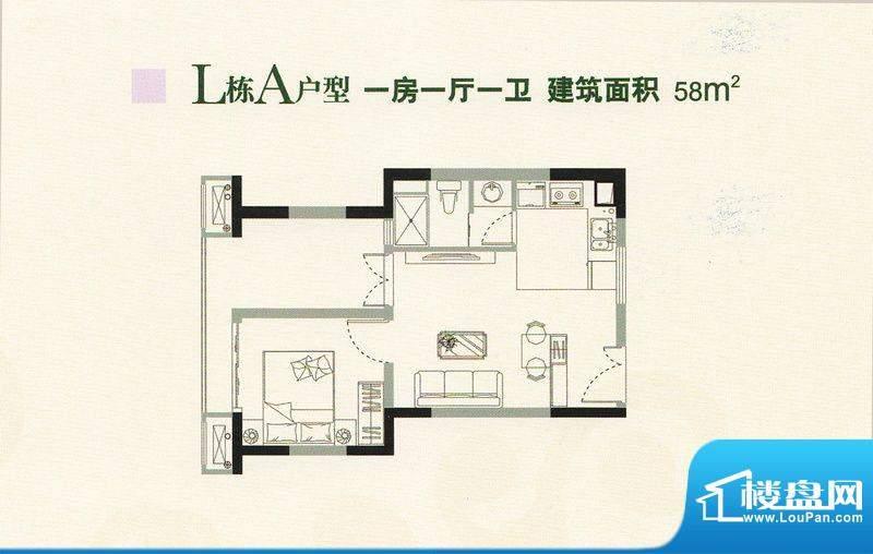 懿峰雅居L栋A型单位面积:58.00m平米