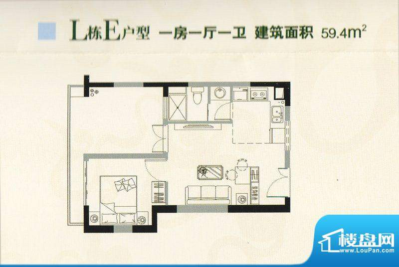 懿峰雅居L栋E型单位面积:59.40m平米