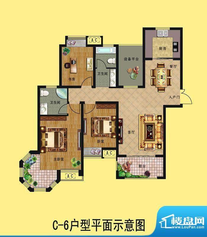 中南世纪城C-6 3室2面积:134.00平米