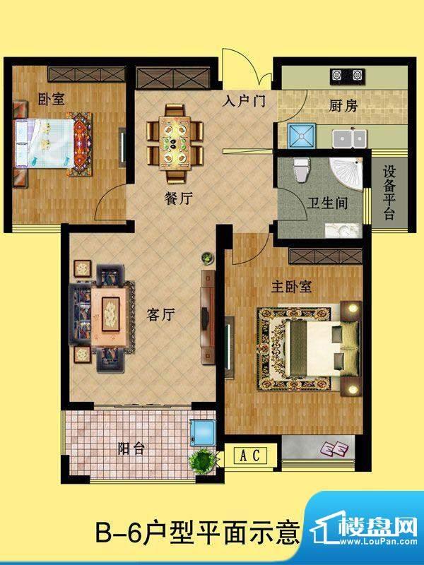 中南世纪城B-6 2室2面积:95.00平米