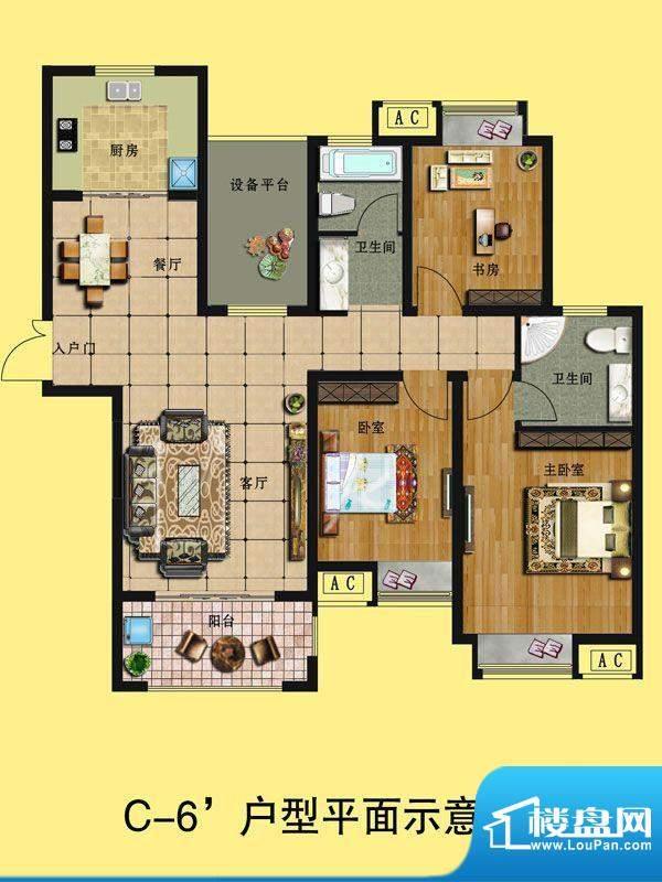 中南世纪城C-6 3室2面积:125.00平米